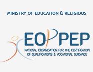 logo EOPPEP-EN